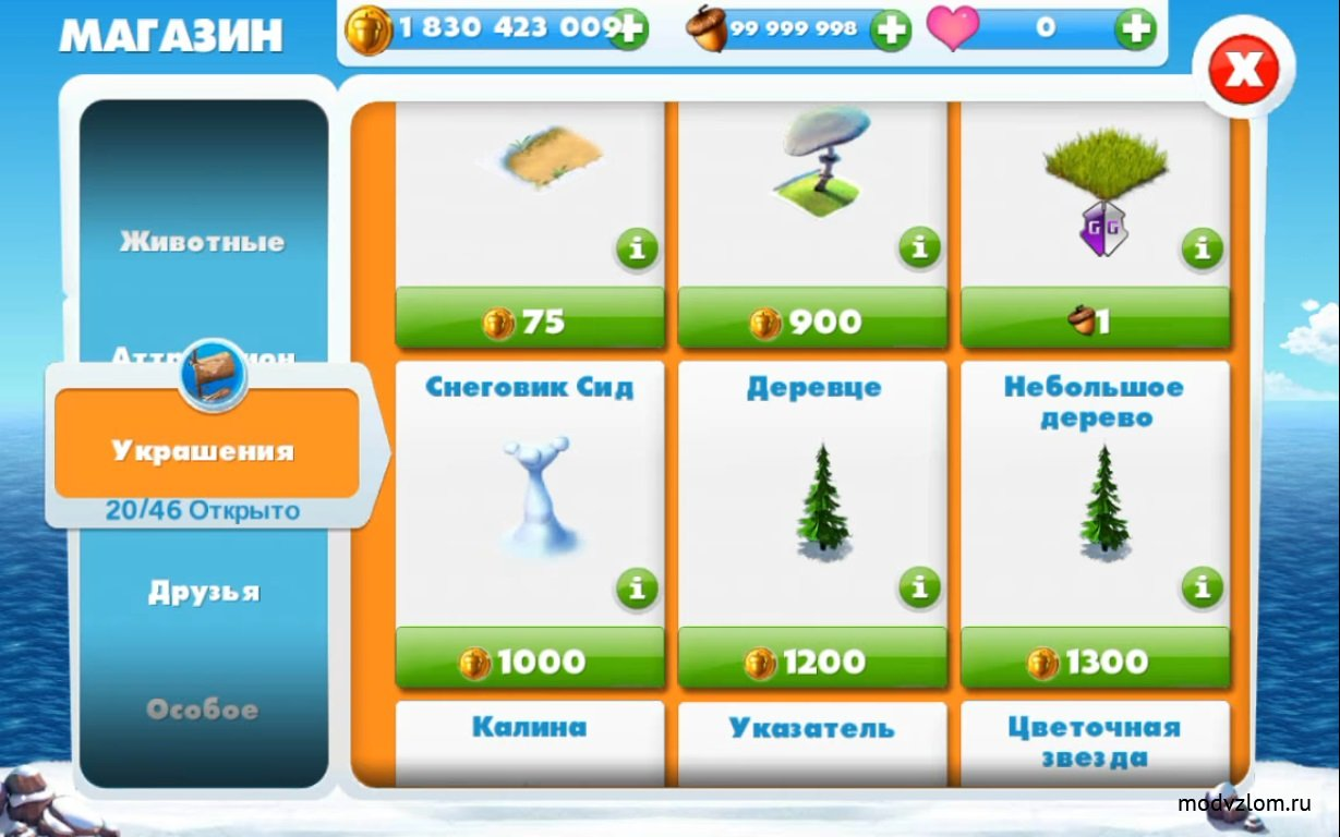 ледниковый период деревушка играть онлайн на компьютере
