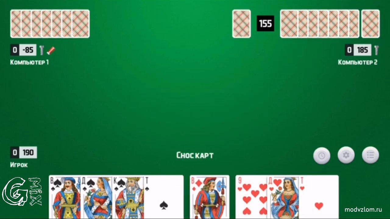 Как играть в тыщу карты что можно играть картами