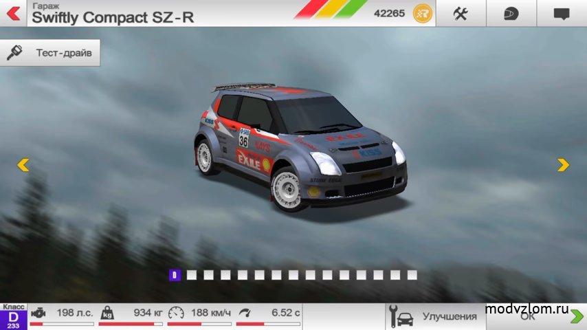 Скачать игру Rush Rally 3 v1.86 полная версия / Мод все ...