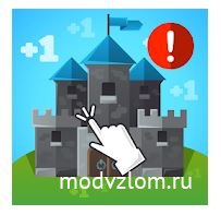 Idle Medieval Tycoon v1.2.4 Мод много денег