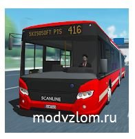 Public Transport Simulator v1.35.2 Мод много денег