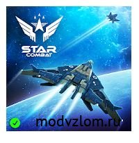 Star Combat: Space battle Online v0.9955 Мод много денег