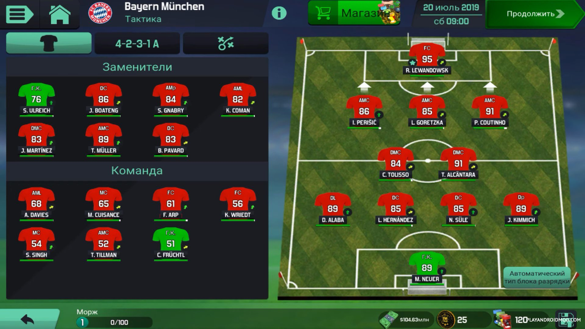 Soccer manager 2020 cheats ios