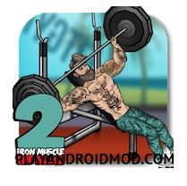 Iron Muscle 2 - Bodybuilding and Fitness game v1.71 (Мод много денег)